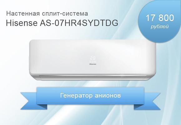 Hisense AS-07HR4SYDTDG
